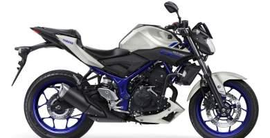 Manual en Español Yamaha MT-03 2016 de Usuario PDF GRATIS