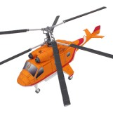 Papercraft imprimible y armable de un Helicóptero twin. Manualidades a Raudales.