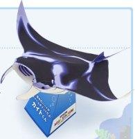 Papercraft imprimible y armable del Manta Alfredi / Reef Manta Ray. Manualidades a Raudales.
