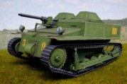 Papercraft recortable del Tanque Carden Loyd. Manualidades a Raudales.