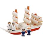 Papercraft imprimible y armable de un Barco de Vela / Sailing Ship. Manualidades a Raudales.