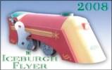 Papercraft imprimible y armable de la Locomotora de  Santa Claus. Manualidades a Raudales.