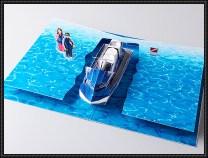 Tarjeta desplegable de una Moto acuática. Manualidades a Raudales.