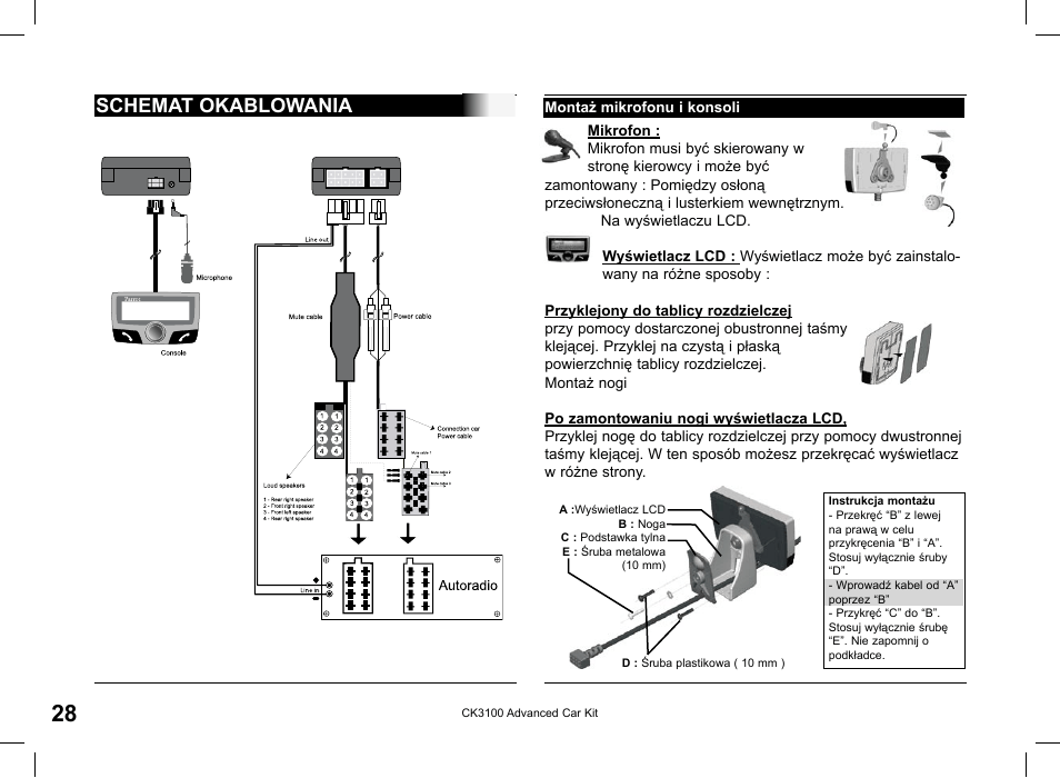parrot ck3100 installation wiring diagram