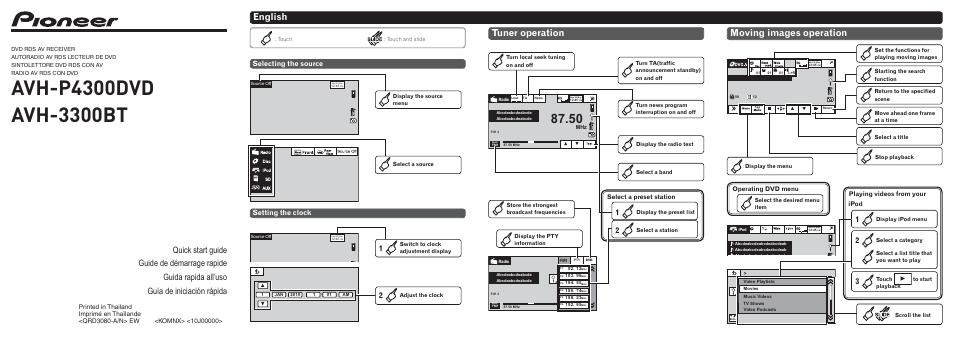 pioneer avh p4300dvd manual