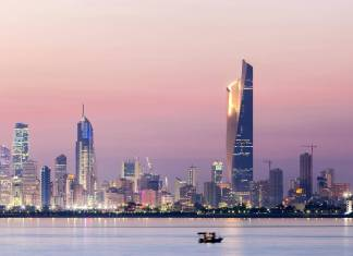 Kuwait Petroleum said to reassess $500bn investment plan