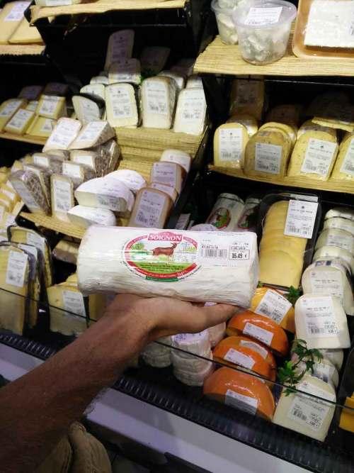 Le fromage français retrouvé au Super U de l'île de Saint Martin.