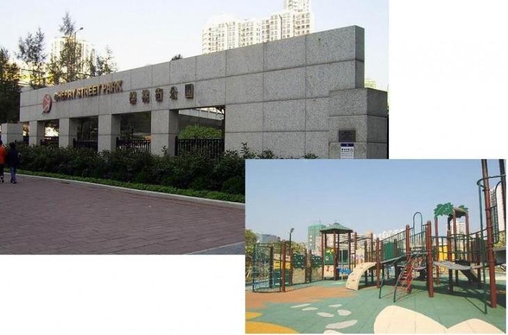 南山村站街_櫻桃街公園–茅氏工程顧問有限公司
