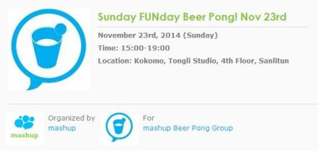 maovember 2014 mashup beer pong