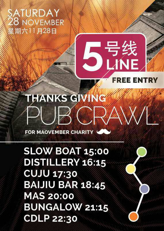 Line 5 Pub Crawl for Maovember