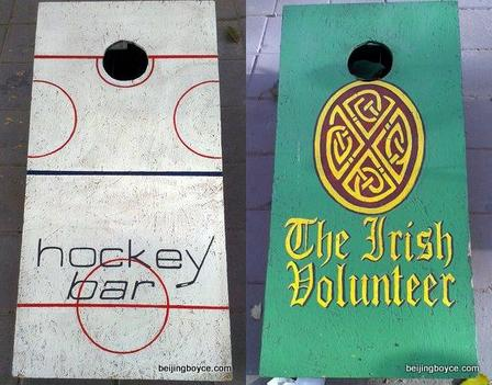first maovember charity corntoss cornhole bean bag tournament beijing china at irish volunteer hockey bar boards