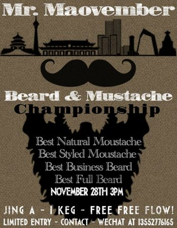maovember 2015 best beard mustache contest at home plate bbq beijing china.jpg