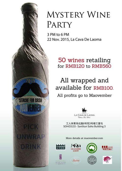 mystery wine party at la cava for maovember beijing china.jpg