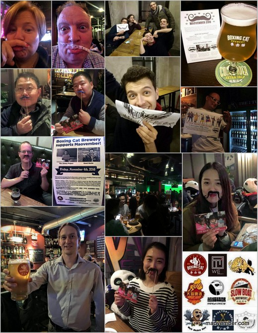 maovember-2016-beers-for-books-collages