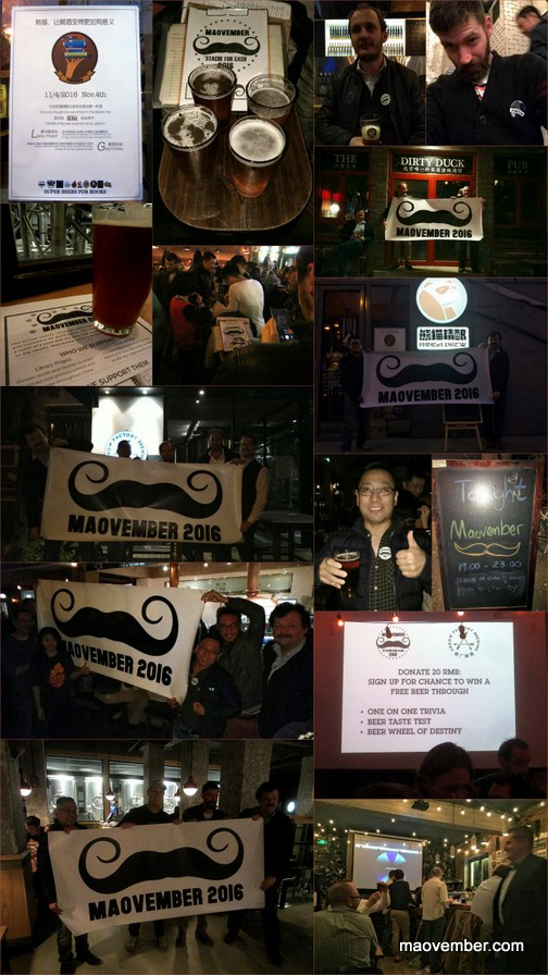 maovember-2016-event-recap-mystery-wine-party-at-q-bar-super-beers-for-books-third-annual-q-mex-quiz