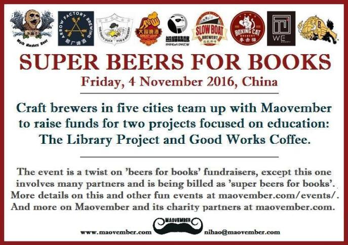 maovember-2016-super-beers-for-books-poster-head