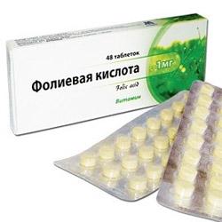 Парацетамол при беременности: инструкция по применению, дозировка, парацетамол на 1 триместре