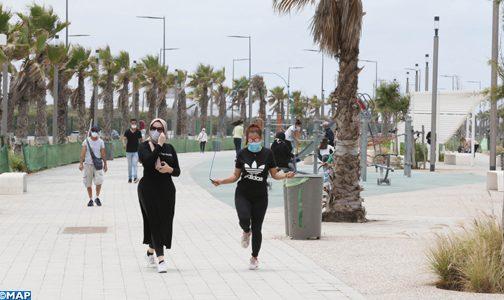 الدار البيضاء .. ارتياح الساكنة لقرار إعادة فتح المتنزهات والحدائق