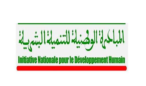 La 3ème phase de l'INDH permettra la consolidation des acquis et des réalisations (responsables)