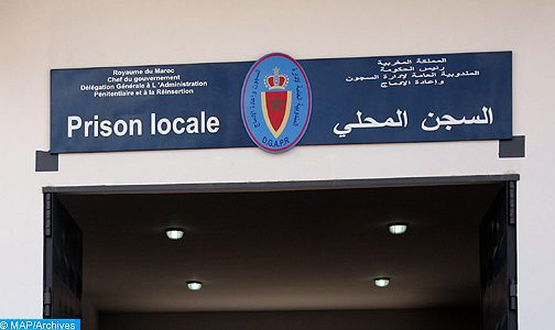 Local Tangier 2 prison administration denies allegations of detainee's hunger strike in Al Hoceima (development)