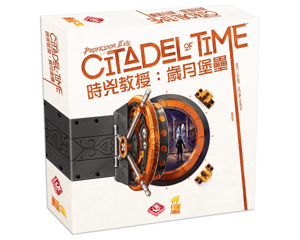 Professor Evil and the Citadel of Time 時兇教授:歲月堡壘