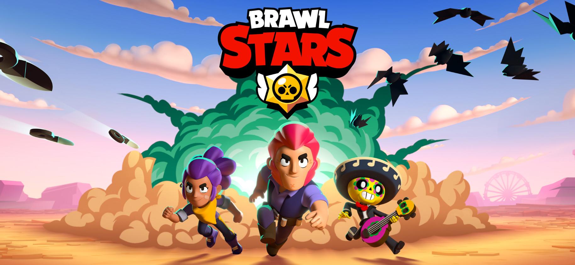 Brawl Stars 荒野亂鬥