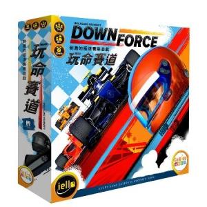 Downforce 玩命賽道