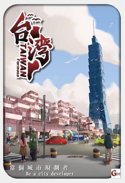 Taiwan 台灣