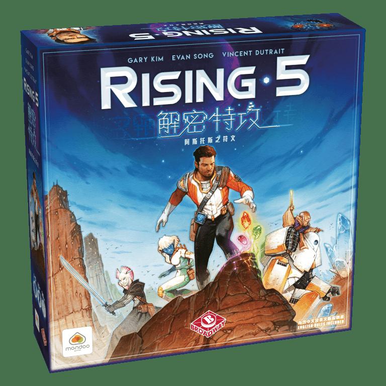 Rising 5 解密特攻