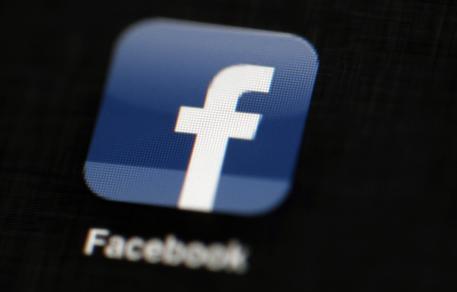 Bilanci i Facebook, 79% më shumë fitime