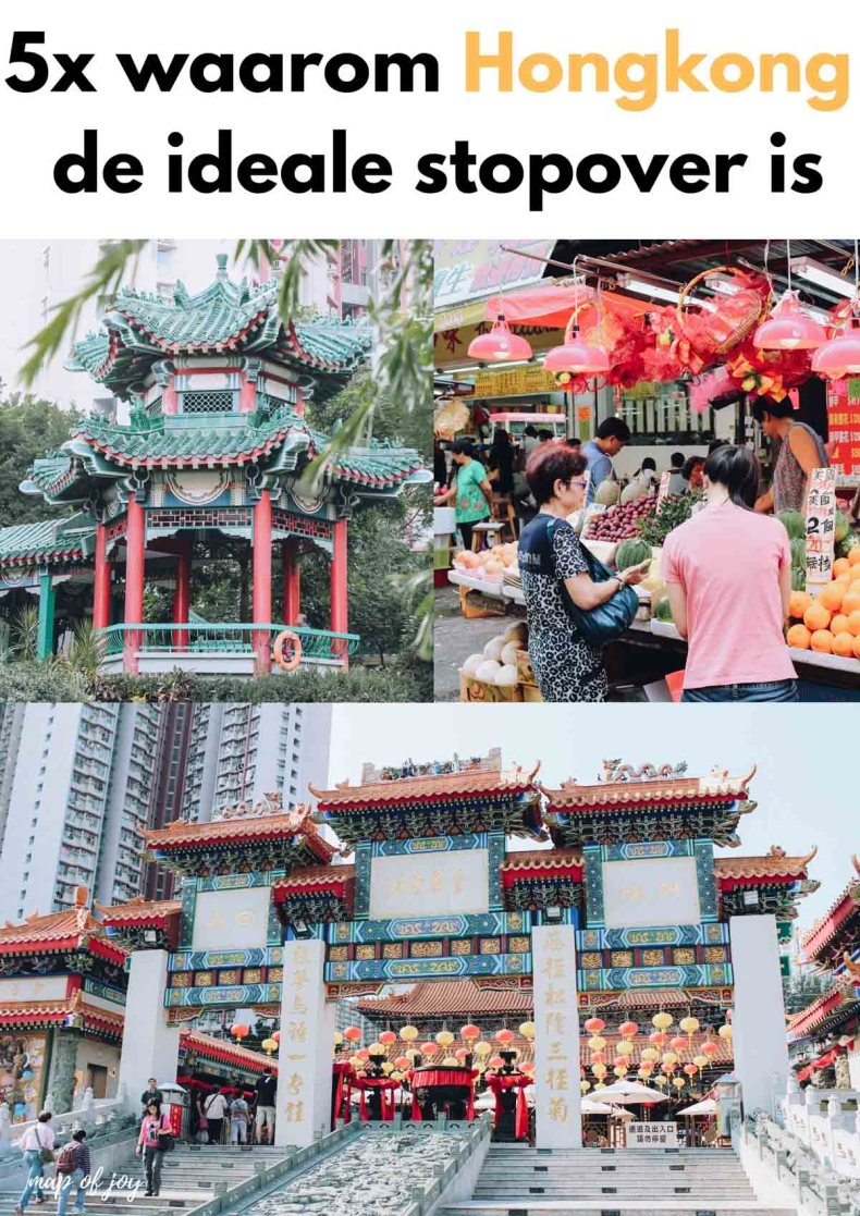 5x waarom Hongkong de ideale stopover is - Map of Joy