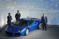 3D mapping презентация Ferrari 488 Spider в Ливане