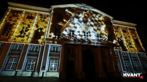 Красивый видеомэппинг на Festival of Light Bratislava 2016