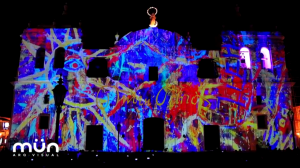3D mapping о Рубене Дарио