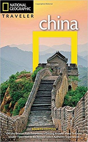 China Amazon Guide