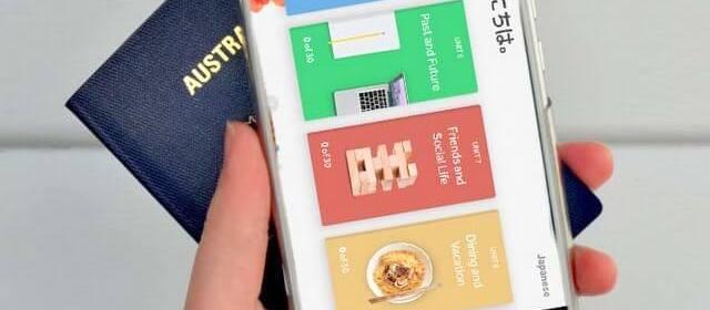 Japan to Launch a New Tourist E-visa