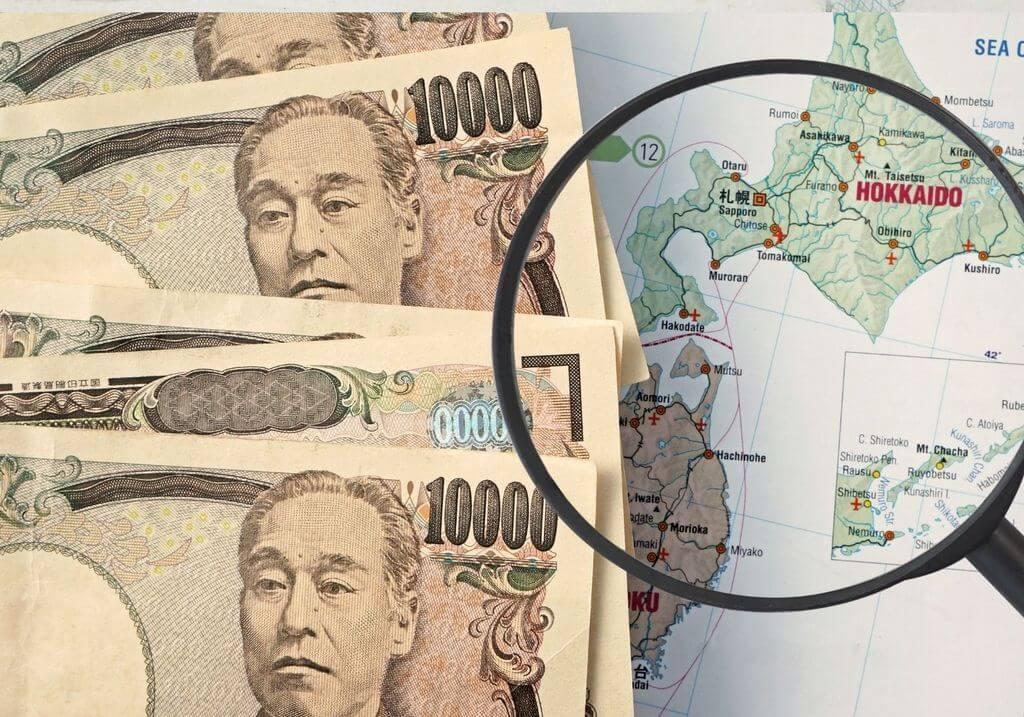 Yen money Japan RF