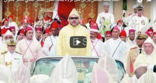 بالفيديو..الملك محمد السادس يترأس حفل الولاء  بتطوان