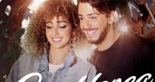 """موديل جزائرية وغناء باللغة الفرنسية.. سعد لمجرد يطلق أغنيته الجديدة """"كازا بلانكا""""(فيديو)"""