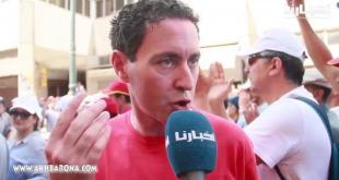 مفاجأة … البرلماني بلافريج : لا أتفق مع مضمون خطاب العرش و لم أحضر حفل الولاء (فيديو)