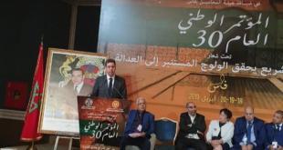 """""""عبد النباوي"""" يدعو إلى تحقيق الإنتقال الدستوري للسلطة القضائية المستقلة"""