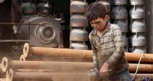 """""""ووك فري"""" تصف جهود المغرب في مكافحة مظاهر """"العبودية الحديثة"""" بالغير كافية"""
