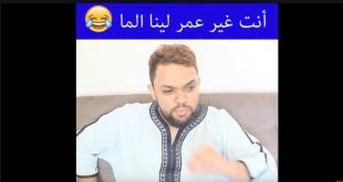 أنواع الناس في العيد