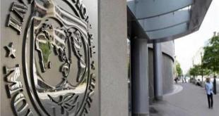 بسبب الحرب التجارية..صندوق النقد يحذر من تراجع النمو بآسيا