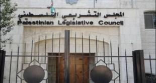 المجلس التشريعي الفلسطيني ينتظر انتخابات جديدة بعد غياب 14 عامًا