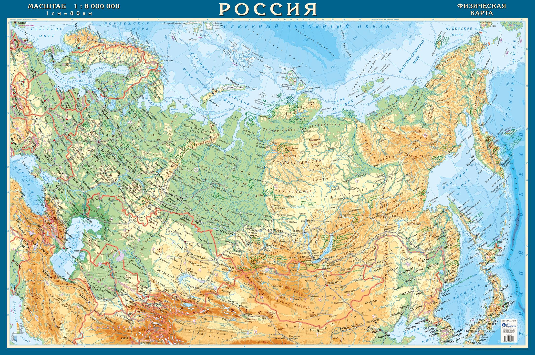 Russia Physical Map In Russian