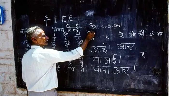 My Favorite Teacher Essay In Marathi