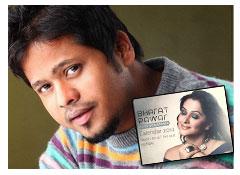 MArathi Celebrity Calendar