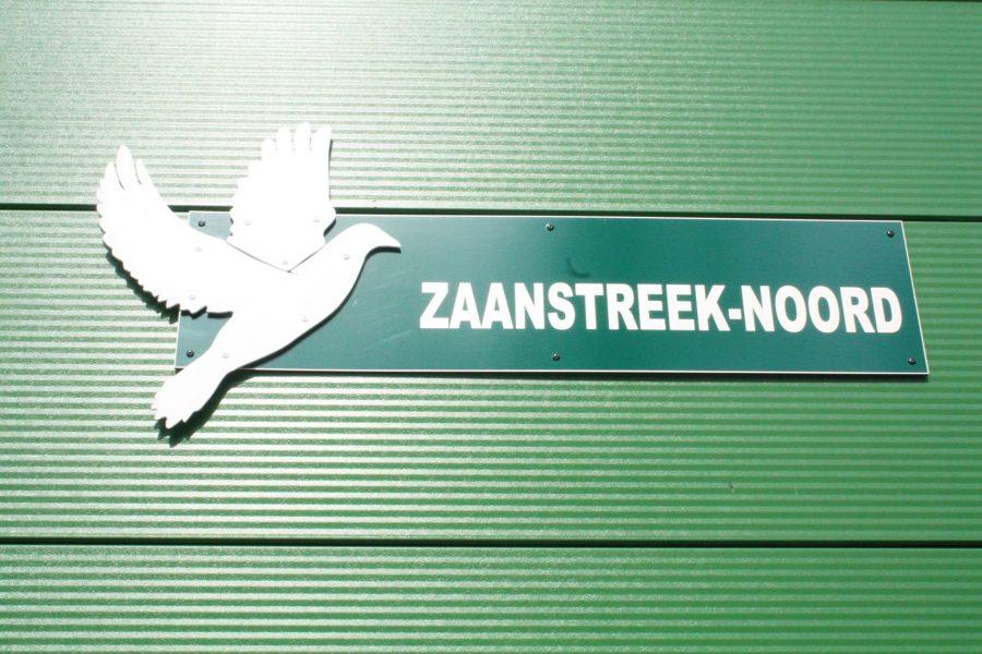 Mooie Marathonavond bij P.V. Zaanstreek-Noord Wormerveer