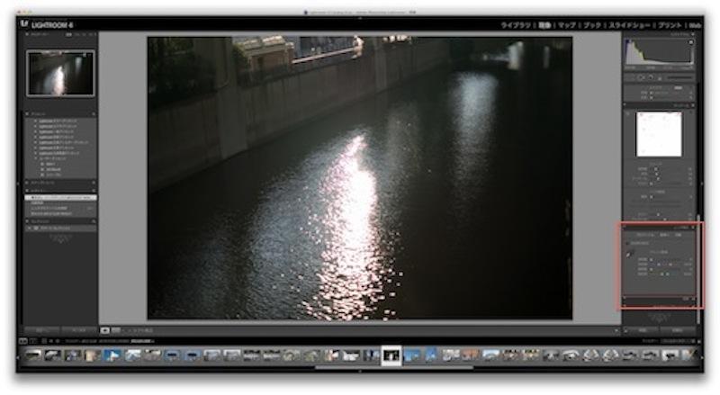 PhotoshopLightroomでのパープルフリンジ修正方法